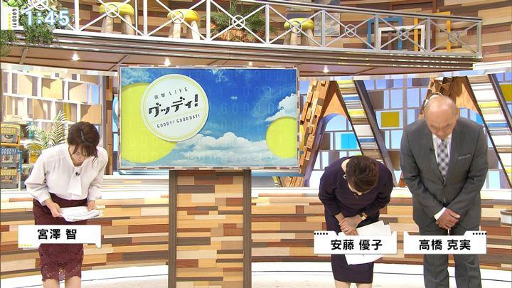 2019年10月02日宮澤智の画像04枚目
