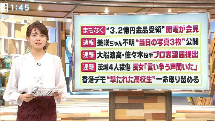2019年10月02日宮澤智の画像06枚目