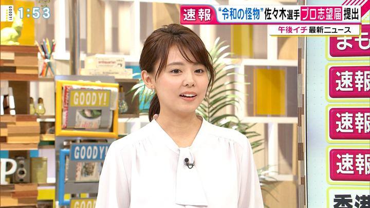 2019年10月02日宮澤智の画像08枚目