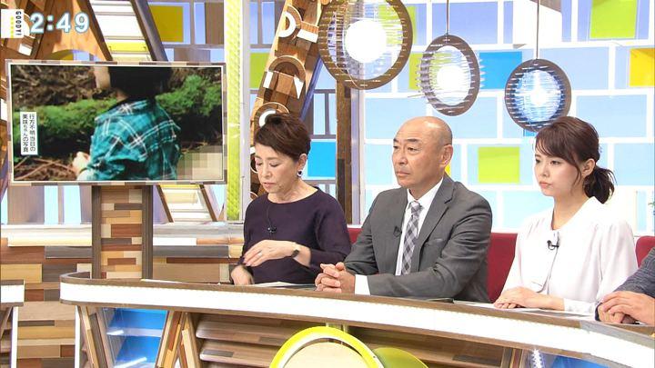2019年10月02日宮澤智の画像10枚目