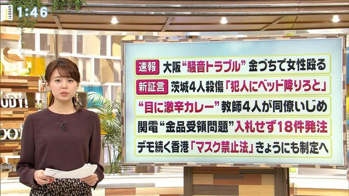 2019年10月04日宮澤智の画像05枚目