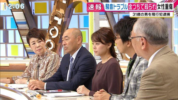2019年10月04日宮澤智の画像06枚目