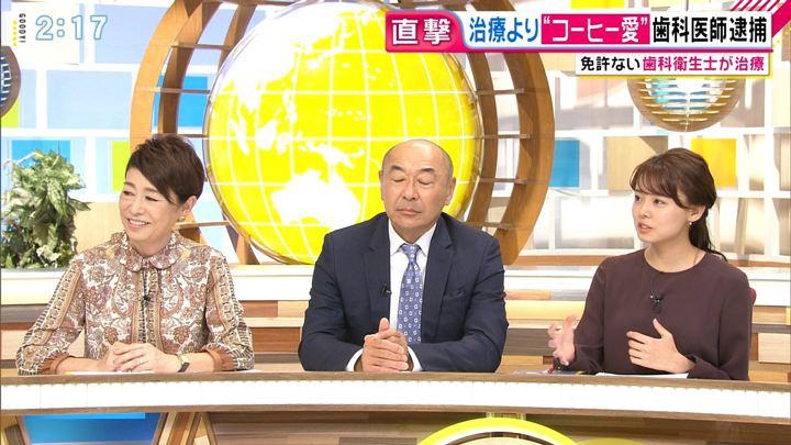 2019年10月04日宮澤智の画像07枚目