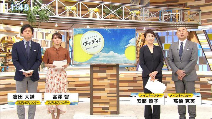 2019年10月07日宮澤智の画像01枚目