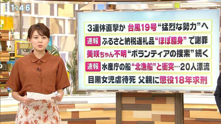 2019年10月07日宮澤智の画像05枚目