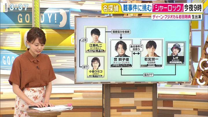 2019年10月07日宮澤智の画像11枚目