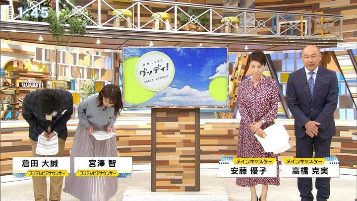 2019年10月08日宮澤智の画像02枚目