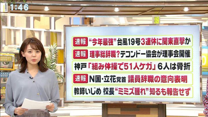2019年10月08日宮澤智の画像04枚目