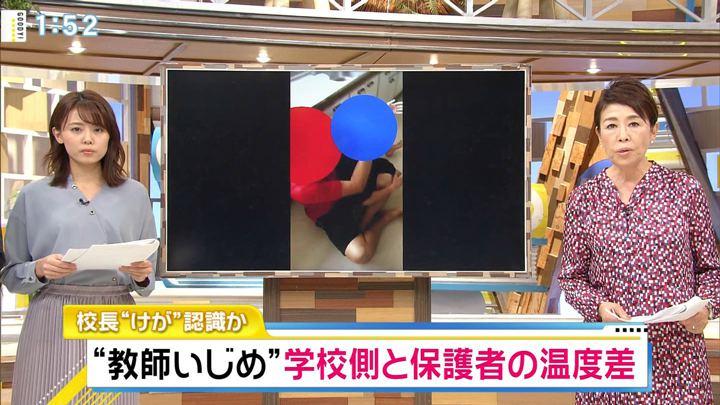 2019年10月08日宮澤智の画像05枚目