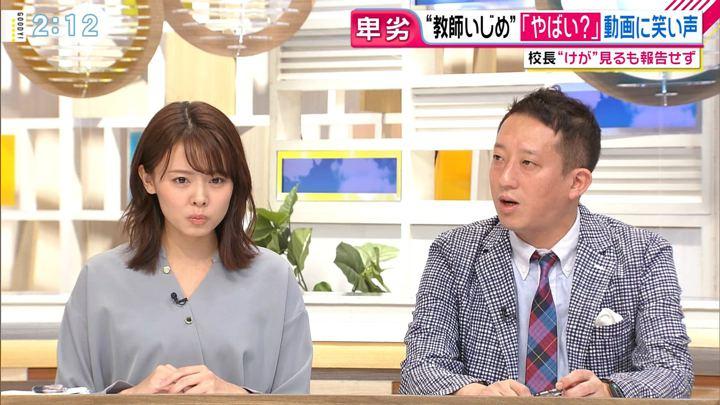 2019年10月08日宮澤智の画像06枚目