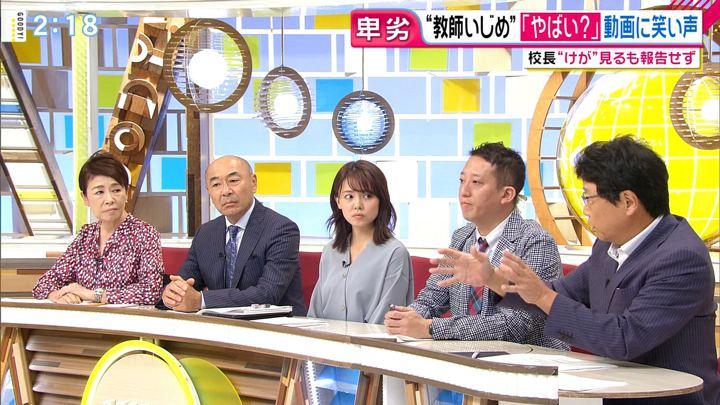2019年10月08日宮澤智の画像07枚目