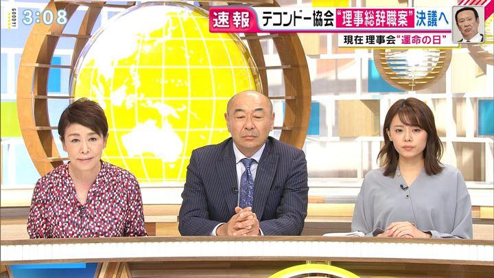 2019年10月08日宮澤智の画像08枚目