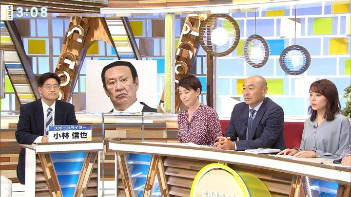 2019年10月08日宮澤智の画像09枚目