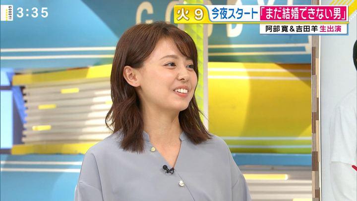 2019年10月08日宮澤智の画像14枚目
