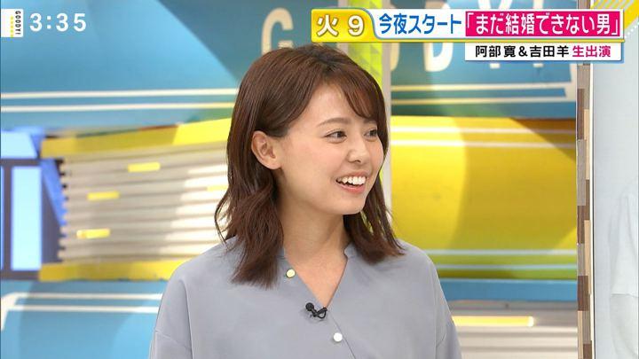 2019年10月08日宮澤智の画像15枚目