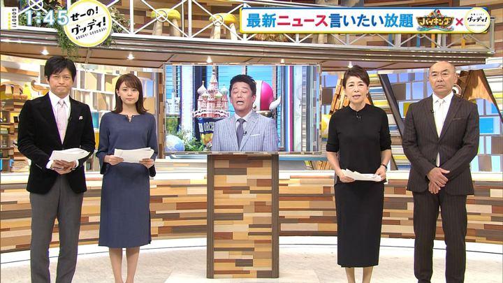 2019年10月09日宮澤智の画像01枚目