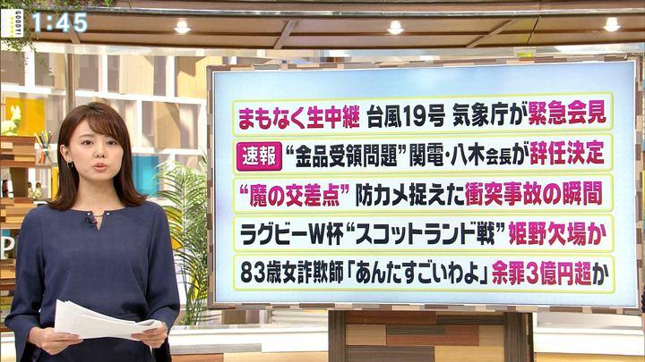 2019年10月09日宮澤智の画像03枚目
