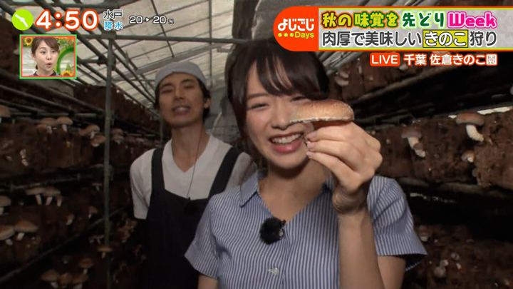 2019年09月04日森香澄の画像11枚目