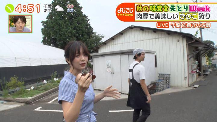 2019年09月04日森香澄の画像13枚目