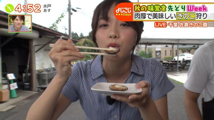 2019年09月04日森香澄の画像14枚目