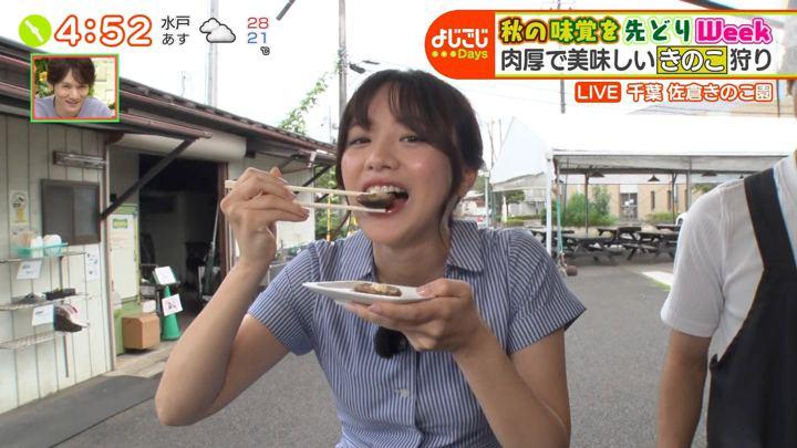 2019年09月04日森香澄の画像15枚目