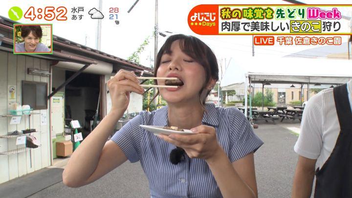 2019年09月04日森香澄の画像16枚目