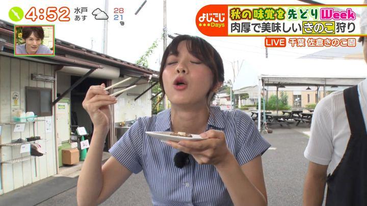 2019年09月04日森香澄の画像17枚目