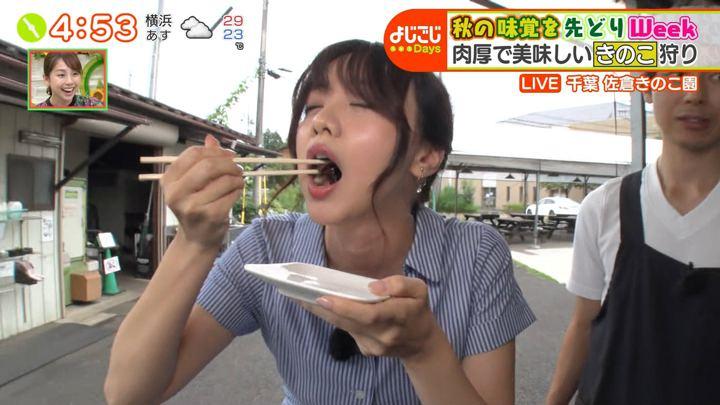 2019年09月04日森香澄の画像22枚目