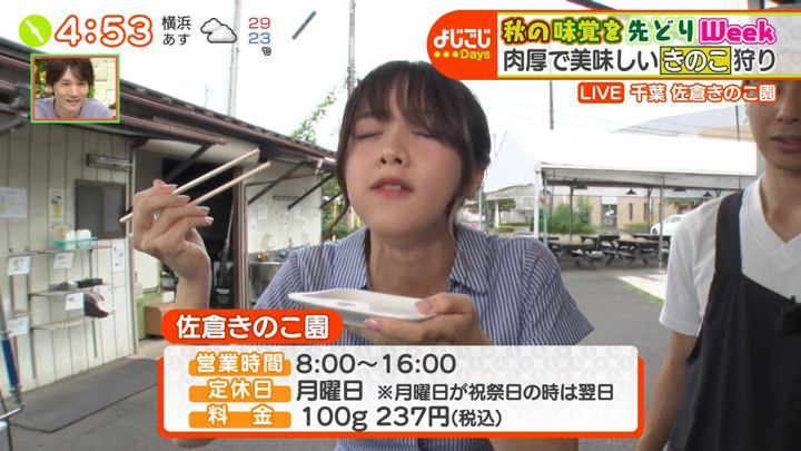2019年09月04日森香澄の画像23枚目
