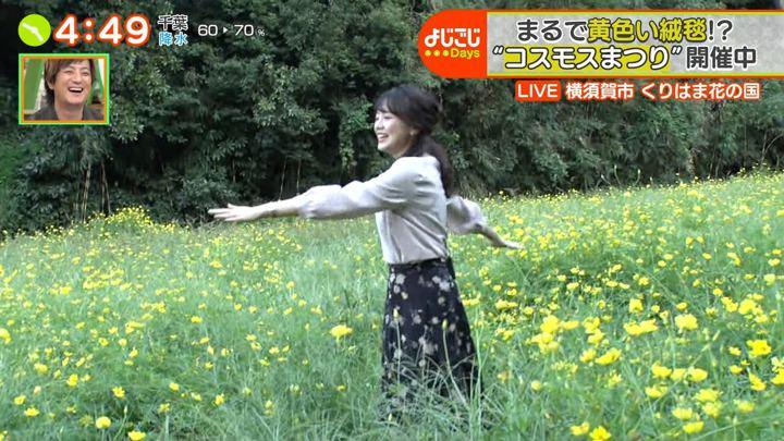2019年09月17日森香澄の画像09枚目