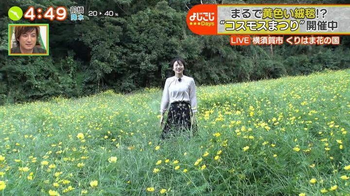 2019年09月17日森香澄の画像10枚目