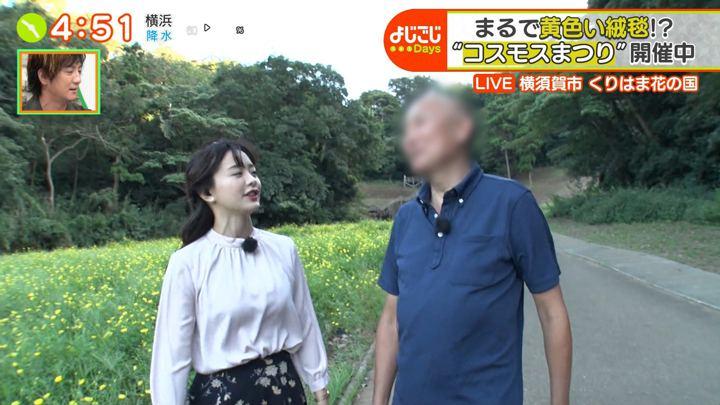 2019年09月17日森香澄の画像11枚目