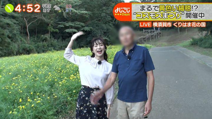 2019年09月17日森香澄の画像12枚目