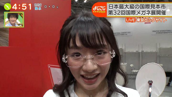 2019年10月08日森香澄の画像14枚目