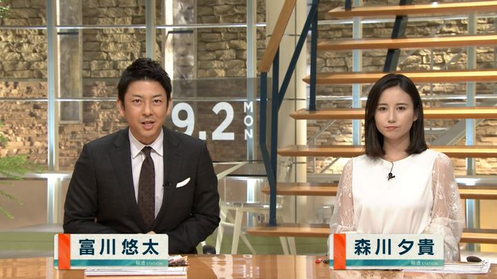 2019年09月02日森川夕貴の画像03枚目
