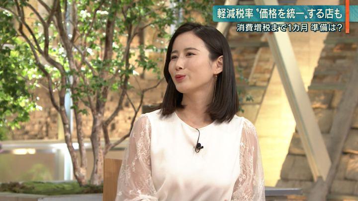 2019年09月02日森川夕貴の画像08枚目
