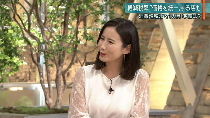 2019年09月02日森川夕貴の画像09枚目