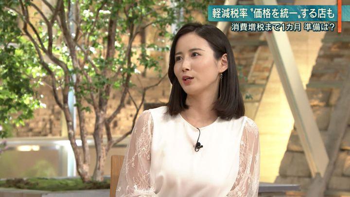 2019年09月02日森川夕貴の画像10枚目