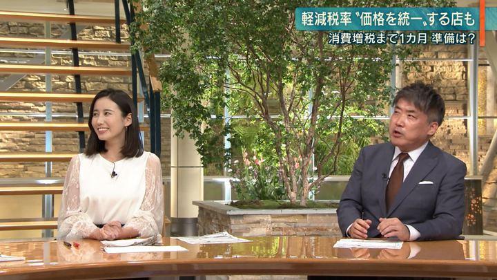 2019年09月02日森川夕貴の画像11枚目