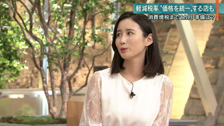 2019年09月02日森川夕貴の画像12枚目
