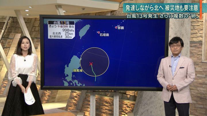 2019年09月02日森川夕貴の画像18枚目