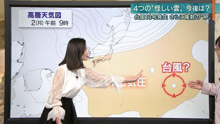 2019年09月02日森川夕貴の画像24枚目