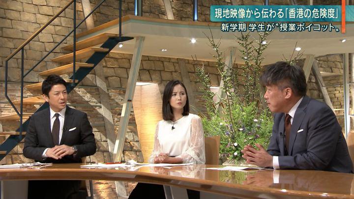 2019年09月02日森川夕貴の画像31枚目