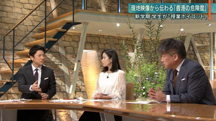 2019年09月02日森川夕貴の画像32枚目