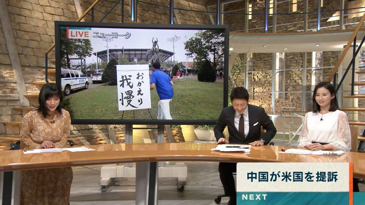 2019年09月02日森川夕貴の画像38枚目