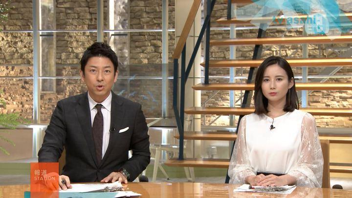 2019年09月02日森川夕貴の画像39枚目