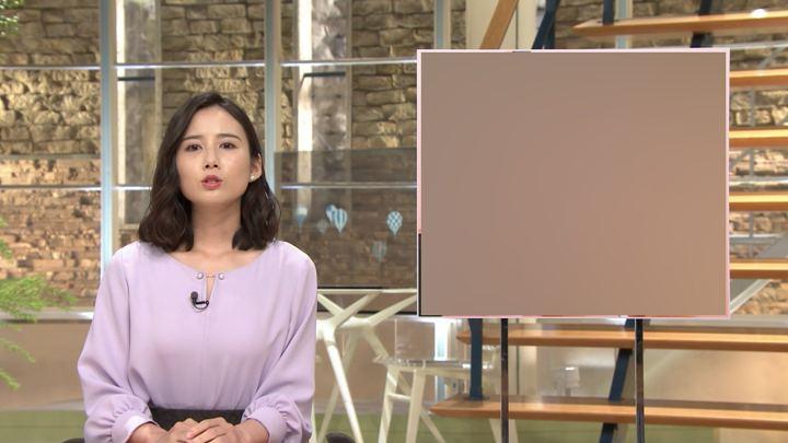2019年09月03日森川夕貴の画像05枚目