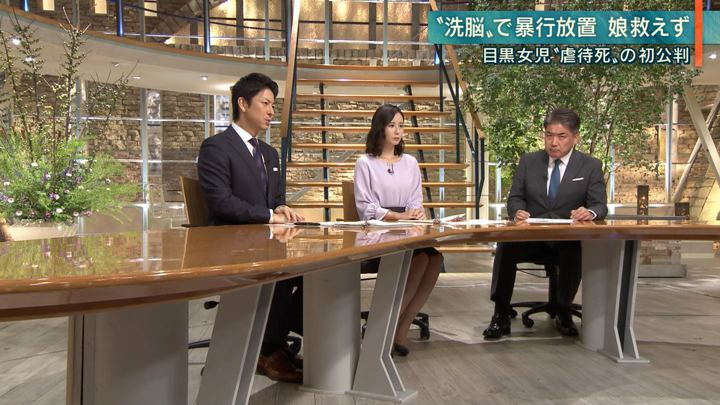 2019年09月03日森川夕貴の画像07枚目