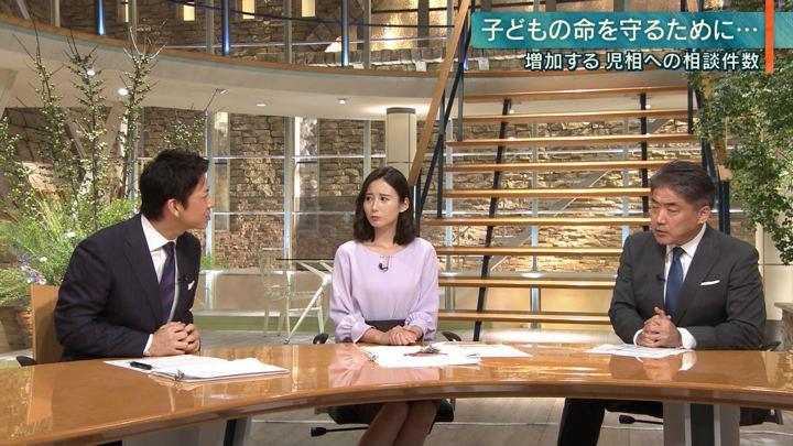 2019年09月03日森川夕貴の画像09枚目