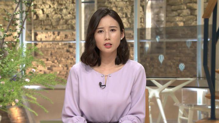 2019年09月03日森川夕貴の画像13枚目